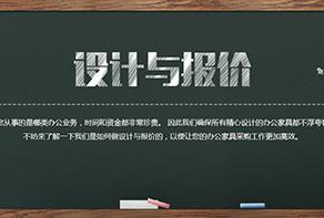 办公桌椅价格-上海办公桌椅价格-品源办公家具