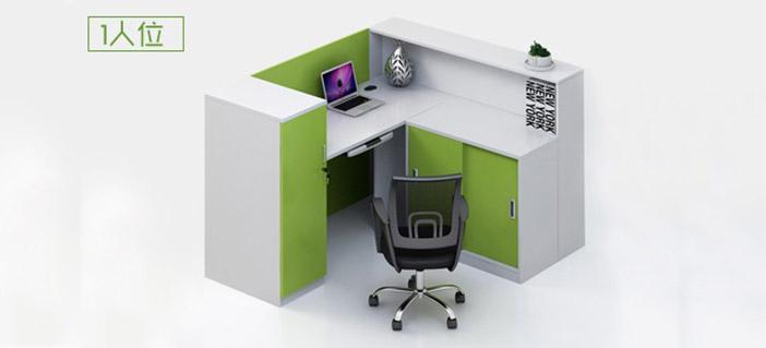 办公桌圆钢架