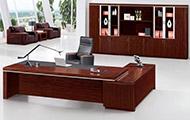 实木贴皮大班台 现代简约经理办公桌 WSBT012