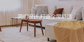上海家具城—上海家具商城—家具城上海—品源家具