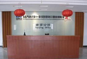南京办公家具定制案例