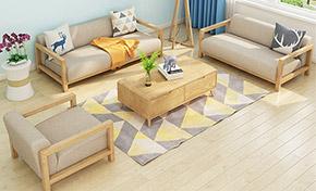 木质休闲沙发