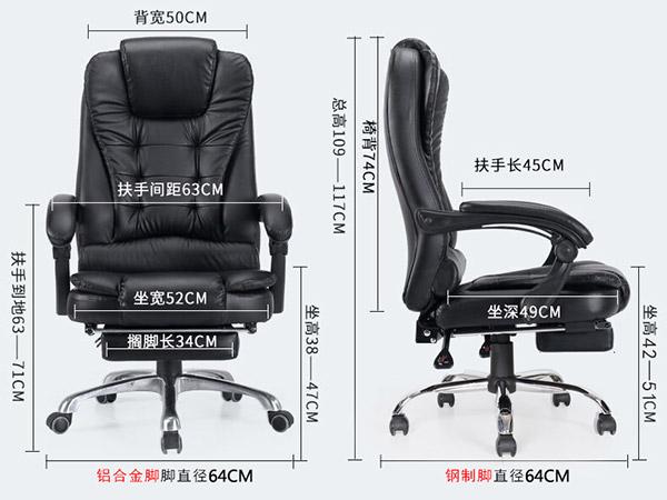 办公椅升降转椅尺寸