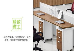 办公桌桌面