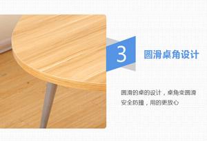 特色会议桌设计