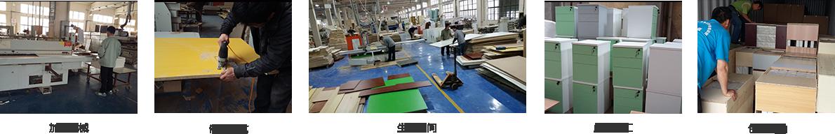 生产高隔断的厂家-品源办公家具
