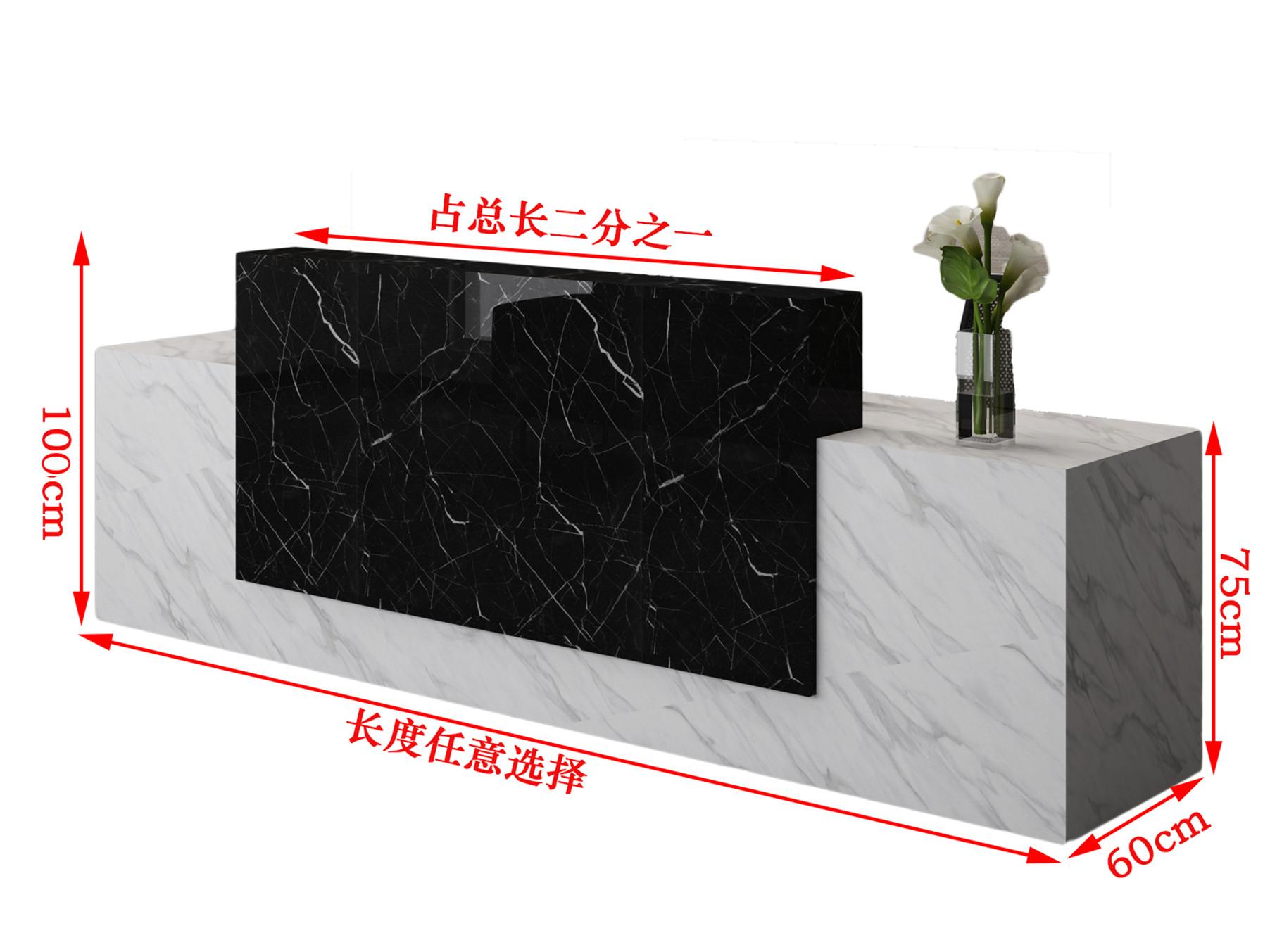 大理石前台接待台尺寸