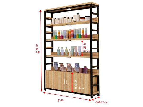 化妆品展示柜尺寸