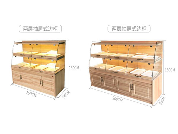 面包店陈列柜尺寸