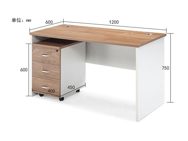 木质办公桌尺寸