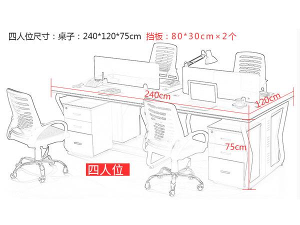 隔断办公桌尺寸