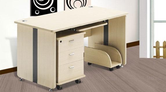 定制电脑桌设计