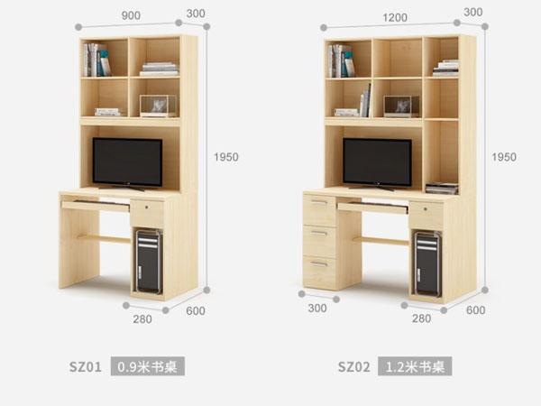 电脑书柜一体桌尺寸