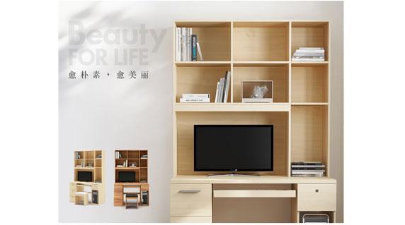电脑书柜一体桌设计