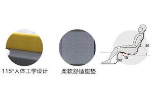 公司大厅沙发人体工学设计