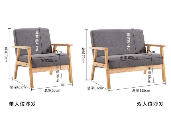 办公沙发桌椅尺寸