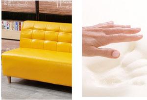 酒吧用沙发卡座材料
