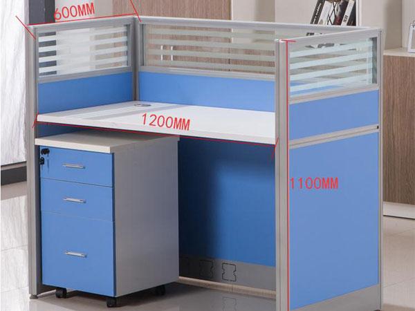 单人屏风办公桌尺寸