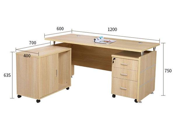经理办公桌尺寸
