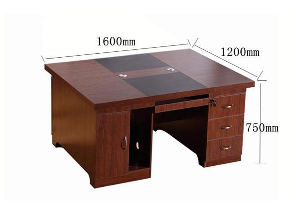 单位办公桌尺寸