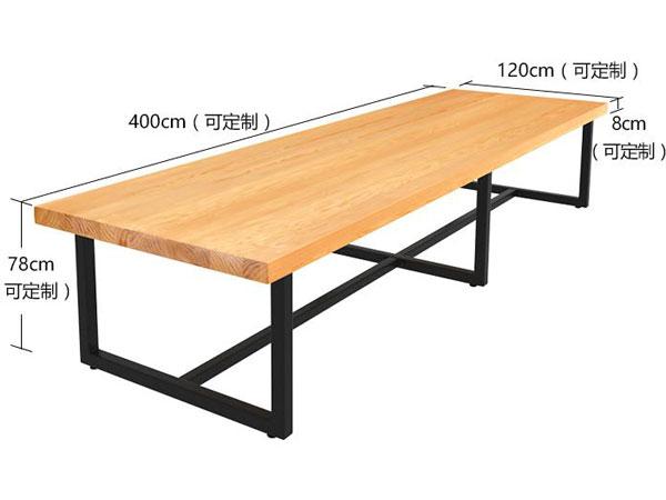 办公桌长桌