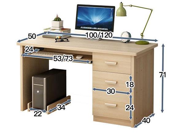 员工办公桌电脑桌尺寸