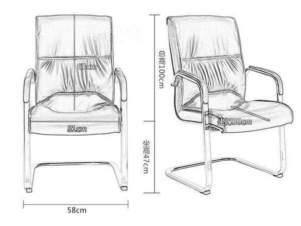 真皮会议椅尺寸