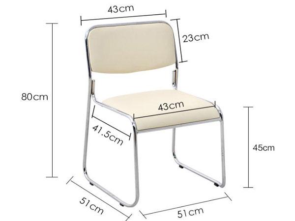 会议培训椅尺寸