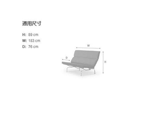 铁架办公沙发尺寸