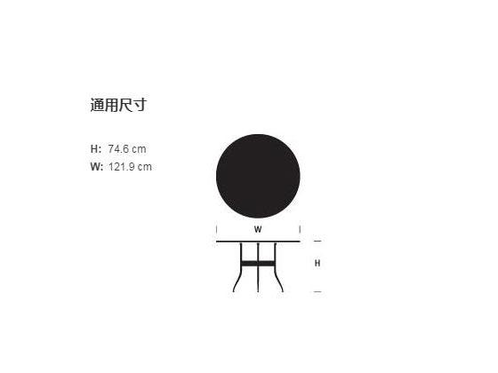 圆形餐桌尺寸