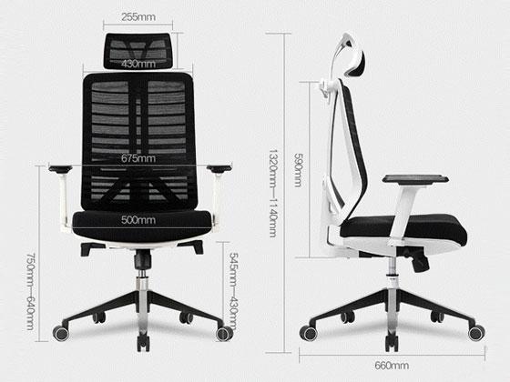 办公网椅尺寸图