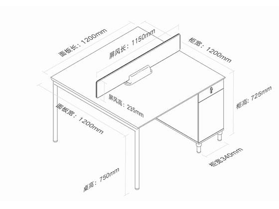 白色办公桌尺寸图