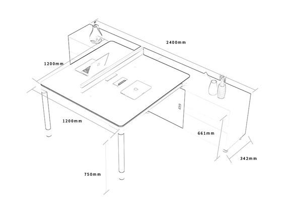 桌柜一体尺寸图