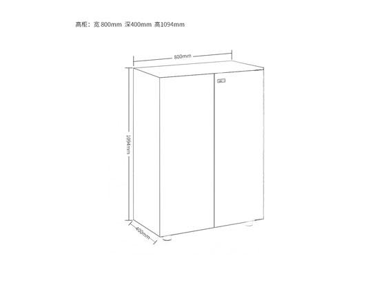 板式文件柜尺寸图