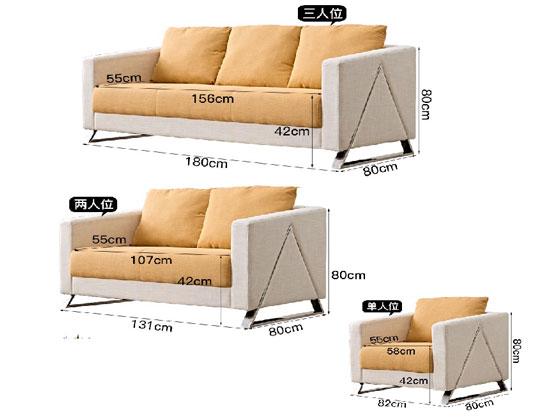 沙发尺寸图