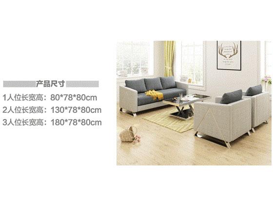 办公沙发尺寸图