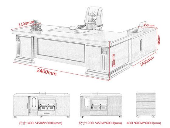 总裁办公桌椅尺寸图