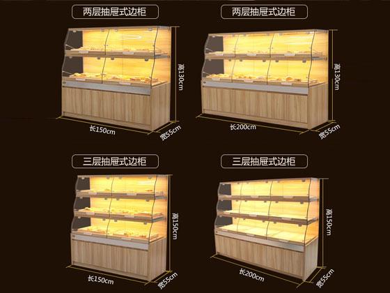 烘展示柜尺寸图