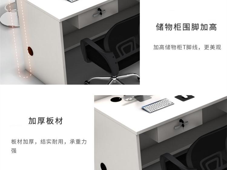 房产中介桌样式