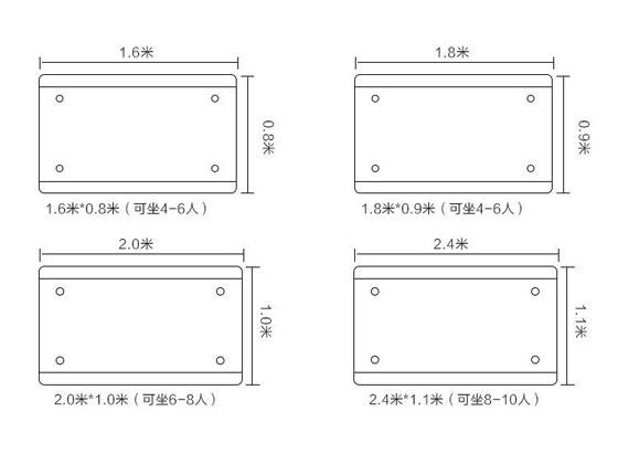 简约时尚钢化玻璃办公桌尺寸图