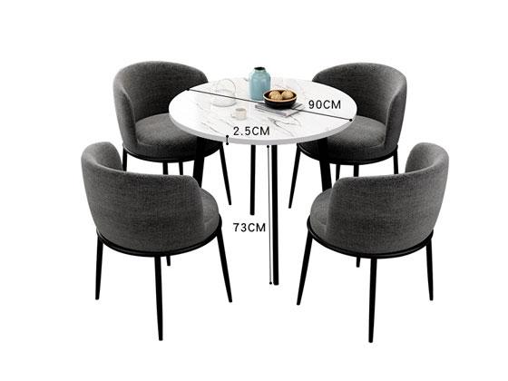 展洽谈桌椅尺寸图
