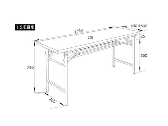 折叠条形桌子尺寸图