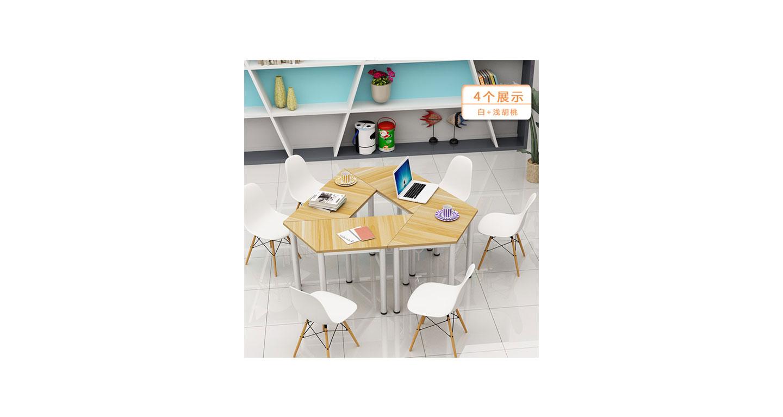 拼接组合式会议桌 组合办公会议桌椅 小清新梯形会议桌 会议桌拼接 会议拼桌