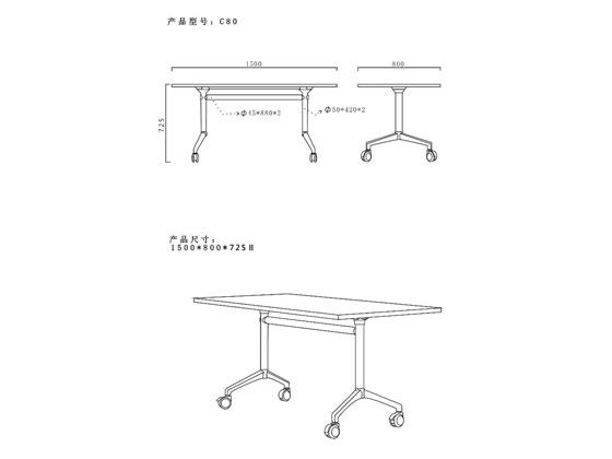 折叠翻转办公桌尺寸图