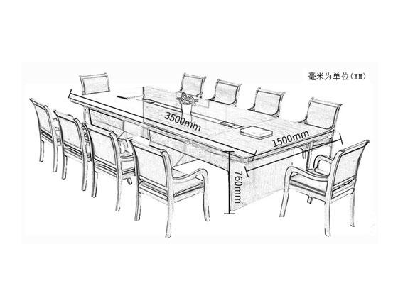 实木商务大型会议桌尺寸图