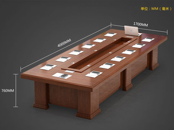 红胡桃实木会议桌尺寸图