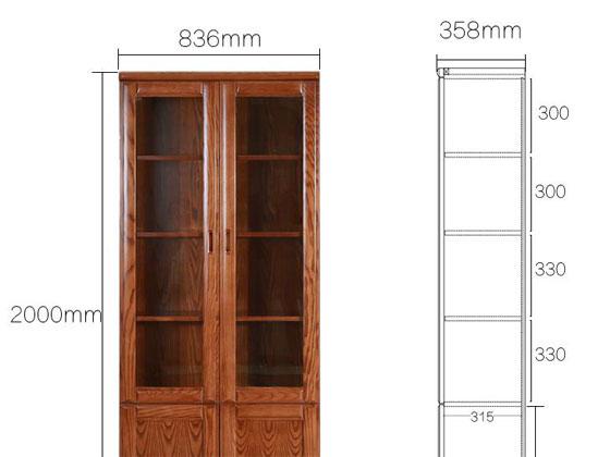 实木简约办公柜尺寸图