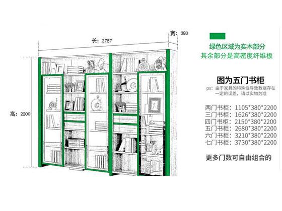 办公透明推拉门柜尺寸图