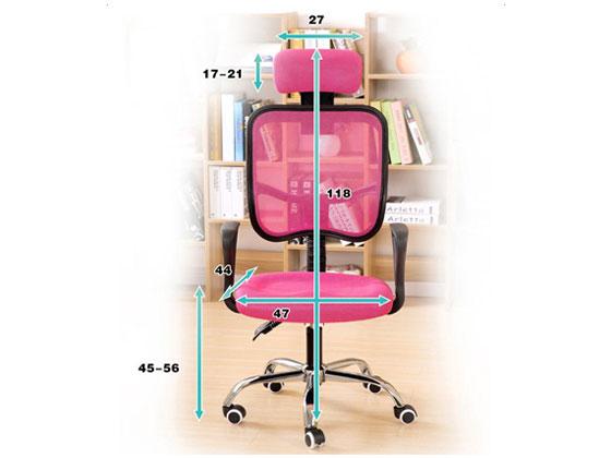 休闲职员椅尺寸图