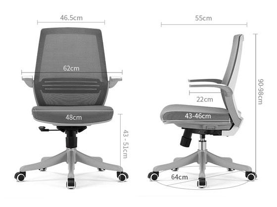 网布职员办公椅尺寸图